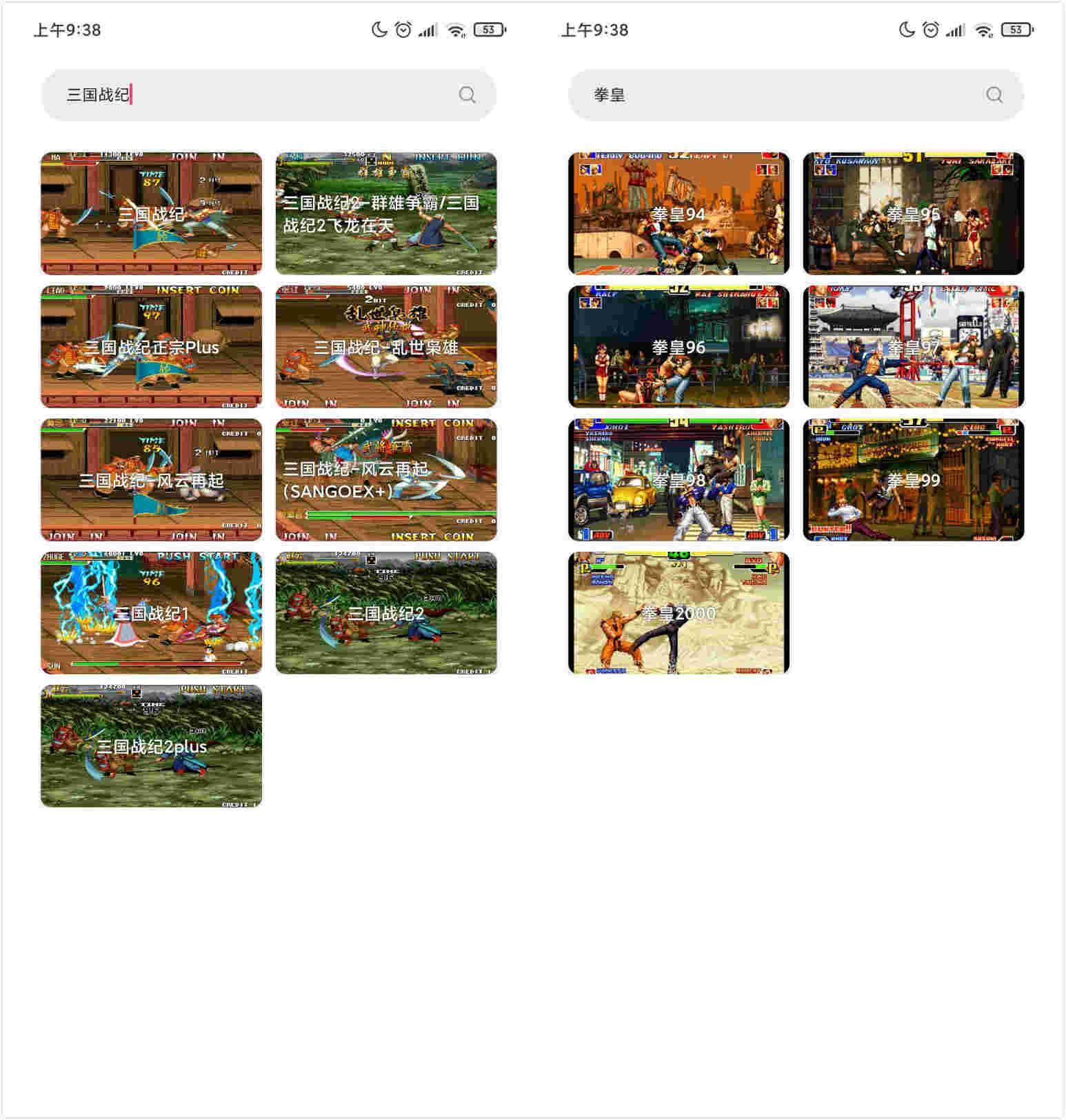 JQ街机v3.0,里面有5000多款街机游戏,童年回忆