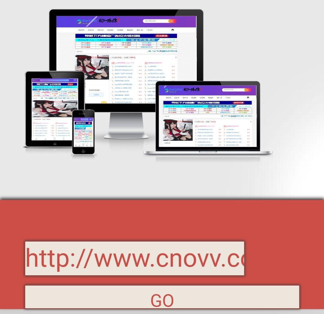 网站缩略图在线生成引流源码