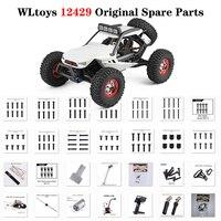 Wltoys-peças originais do motor 12429, servo porca diferencial para peças de reposição de carro, 12428 rc, receptor de concha do motor
