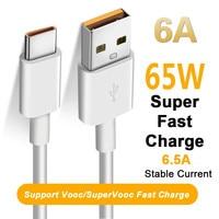66W 65W 6A Super dardo Kabel de cargador USB de tipo C de carga de Kabel de datos para Xiaomi Poco M3 X3 NFC F2 Mi 11 9 Samsung