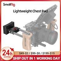SmallRig קל משקל חזה Pad עם מוט מהדק הפחתת התחושה של משקל של ארוך טווח כף יד ירי MD3183