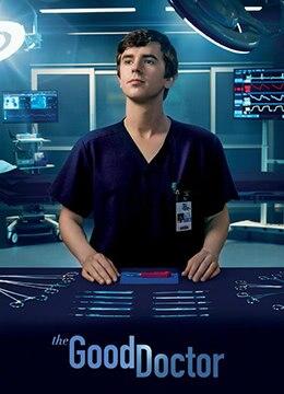 良医 第三季