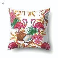 1PC Flamingo Sofa Super Soft Pillow Cover Comfortable Flamingo Print Cushion Cover Simple Waist Pillowcase For Living Room