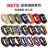 Nato-나일론 시계 밴드 G10 007 Sylte 61s 나일론 캔버스 원피스 스트랩, 고밀도 나일론 시계 스트랩, 원피스 배송