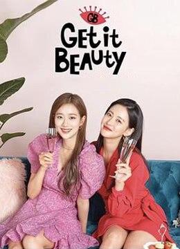 Get It Beauty 2020
