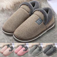 Fashion Warm Home Slippers For Men Winter Furry Short Plush Man Slipper Non Slip Bedroom Slippers Women Couple Indoor Male Shoes