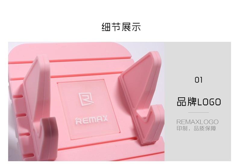 Remax miękkiego silikonu dashboard uchwyt telefonu uchwyt samochodowy gps anty poślizgu mata pulpit stojak uchwyt do iphone 5s 6 7 samsung tablet 6