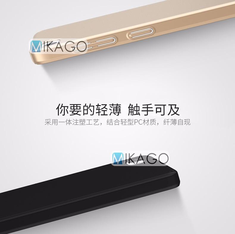 Pełna pokrywa plastikowa powłoka 5.0for zuk z2 case dla lenovo zuk z2 telefon komórkowy back cover case 3