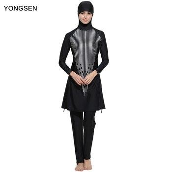 9ada9abae3746 Women Printed Floral Modest Muslim Swimwear Hijab Muslimah Islamic—Free  Shipping