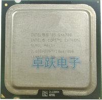 Original Intel Core 2 Extreme QX6700 Prozessor (2,66 GHz/8 MB/Quad-Core/FSB 1066) Desktop LGA 775