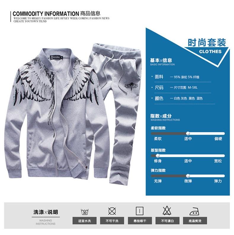 Marka-Odzież Dres Dorywczo SportSuit Męskie Odzieży Męskiej Mody Wiosna/Jesień Bluzy/Bluzy Żakiet + Spodnie Dres Polo 2016 6