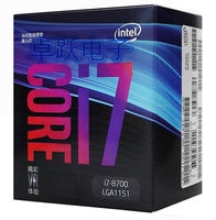 Intel Prozessor i7 8700 Boxed prozessor 3,20 GHz LGA1151 6-Core 100% arbeits richtig Desktop Prozessor i7-8700 freies verschiffen