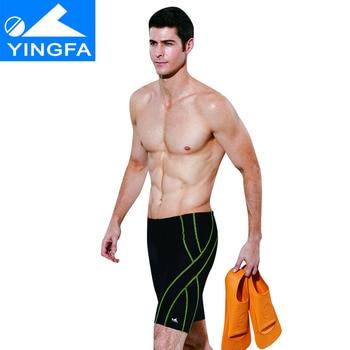 7dbb9e7880 Racing Swimwear Men Swimsuit Briefs Competitive Swimming Trunks ...