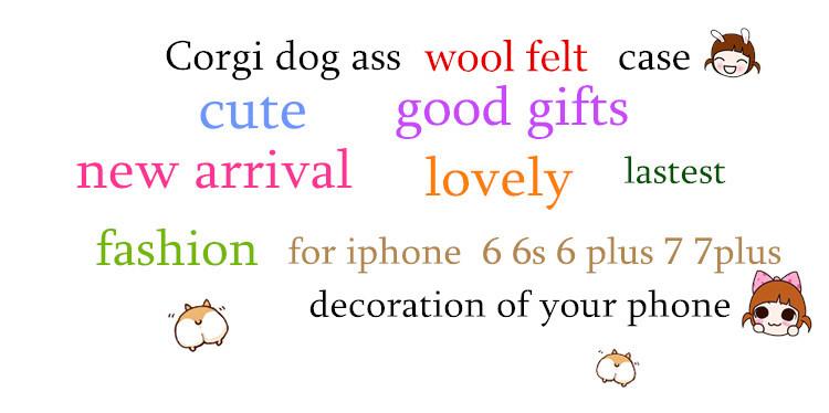 Corgi case handmake igły filcu wełnianego słodkie cat dog tyłek tyłek pokrywa dla apple iphone 6 6s plus iphone 7 7 p miękkie telefon komórkowy case 1