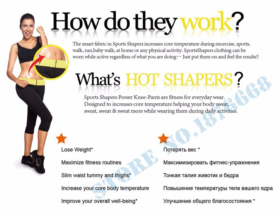 (Spodnie + Pas) hot shaper body frezarki talia trener majtki wyszczuplające spodnie i pasy super stretch neopren bryczesy dla kobiet 6
