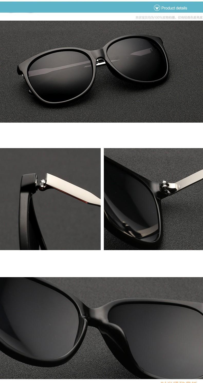 Elitera 2017 marka gwiazda styl luksusowe kobiet okularów przeciwsłonecznych kobiet ponadgabarytowych okulary rocznika zewnątrz okulary oculos de sol 3006 12