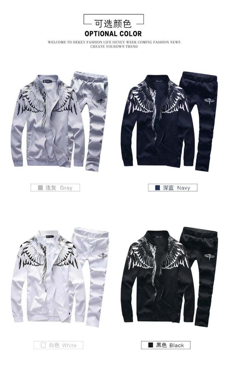Marka-Odzież Dres Dorywczo SportSuit Męskie Odzieży Męskiej Mody Wiosna/Jesień Bluzy/Bluzy Żakiet + Spodnie Dres Polo 2016 2
