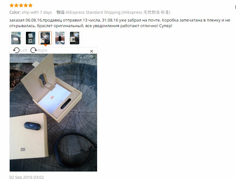 Oryginalny xiaomi mi kompania 2 miband bransoletka wistband inteligentnego tętno fitness ekran oled wyświetlacz dla iphone 7 touchpad bluetooth 3