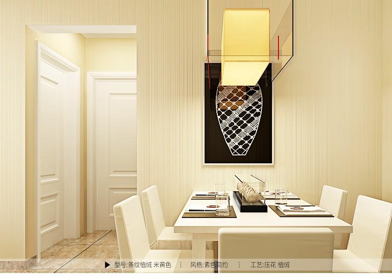 Włoski Styl Nowoczesny 3D Uczucie Tle Tapety Dla Pokoju Gościnnego Biały I Brązowy Paski Tapety Rolka Pulpit Tapet 13