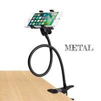 מתכת חזק עצלן מחזיק ארוך זרוע גמיש סוגר עצלן מיטת שולחן טלפון מחזיק עבור iPhone שולחן העבודה הר Stand טלפון סלולרי מחזיק