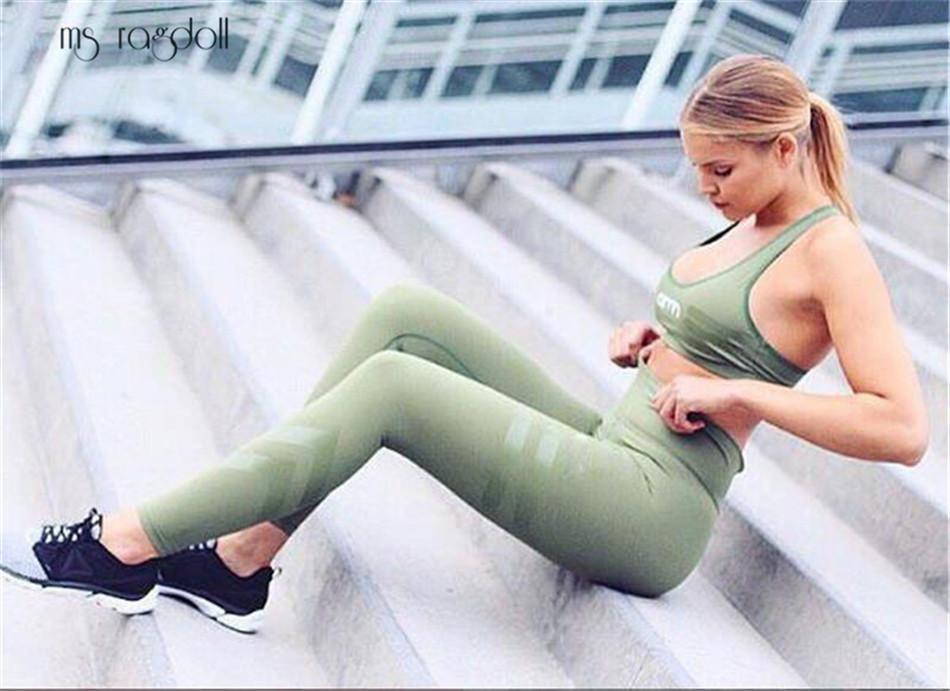 Mugavad retuusid jooga ja aeroobika jaoks