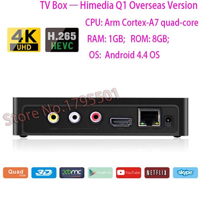 5 Pcs/Lot Hot Sell HIMEDIA Q1 Android TV Box Arm Cortex-A7 Quad Core 4K UHD  3D BDISO KODI USB3 0 Network WiFi Q5 H8 Media Player