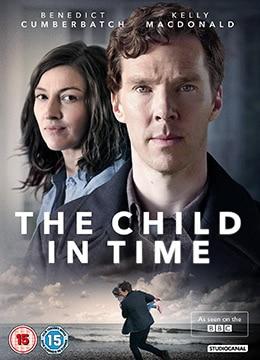 时间中的孩子