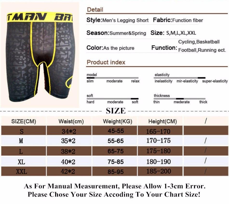 Liibuvad meeste spordipüksid Batmani logoga