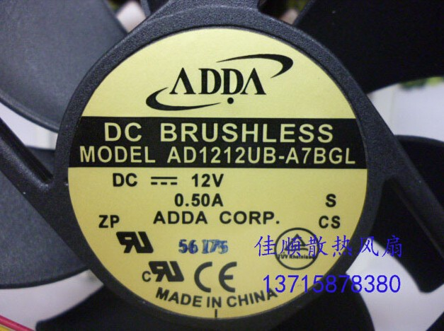 Wholesale: ADDA AD1212UB-A7BGL 125 12V 0.50A 4 PWM line speed fan