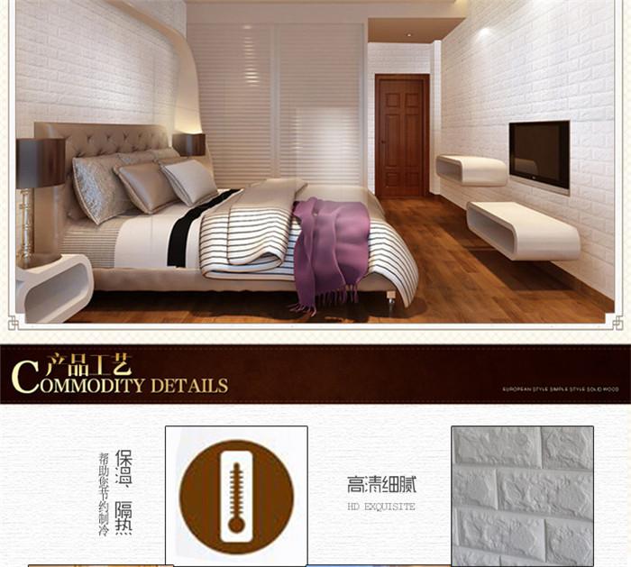 PCV 3D salon mur ceglany wzór tapety stickie dormitorium sypialnia retro wzór tapety adhesive392-F cegły 27