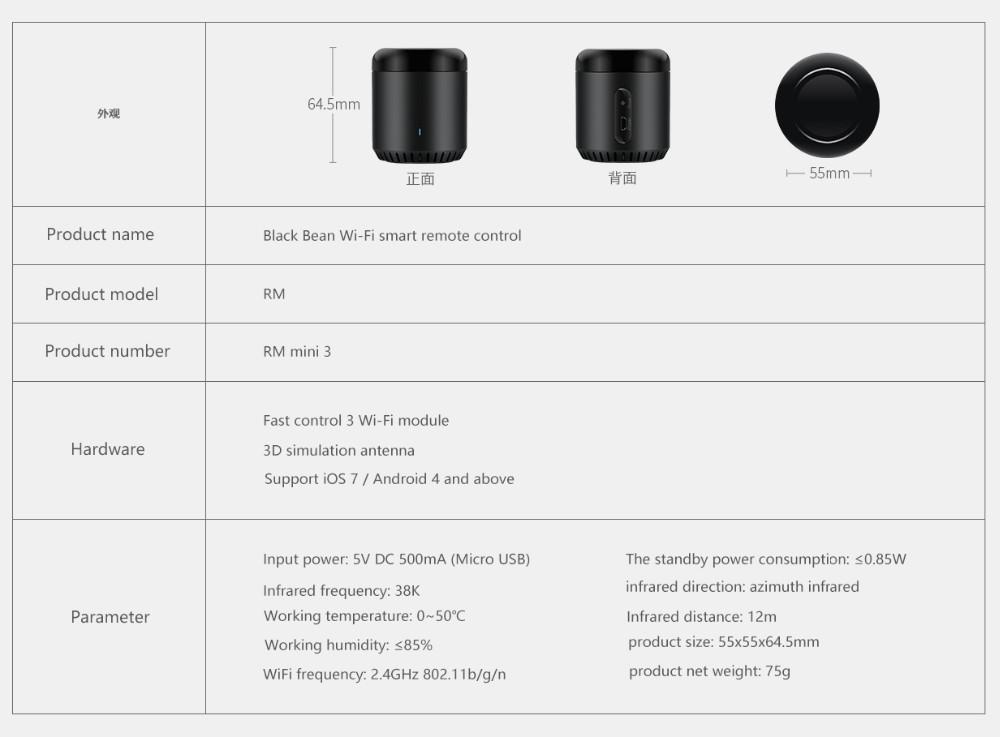 Broadlink RM3 RM Pro/RM mini3 Automatyki Inteligentnego Domu Uniwersalny Inteligentny Pilot WIFI + IR + RF Przełącznik dla iOS Android 32