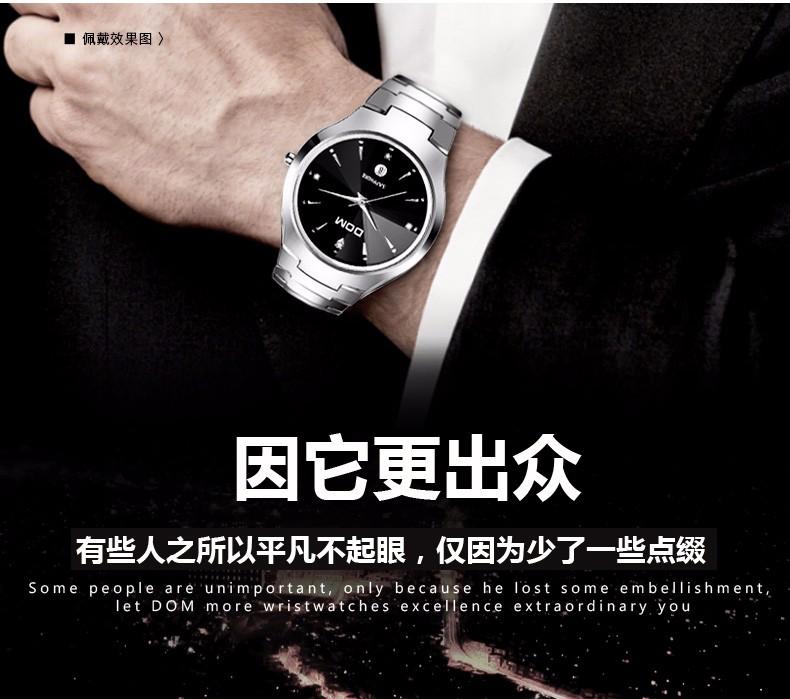 Hk dom luksusowe top marka męska zegarek wolframu stal wrist watch wodoodporna biznesu kwarcowy zegarek fashion casual sport watch 22