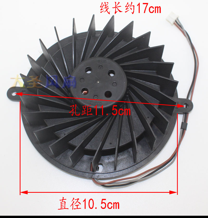 Original NMB BG1001-B045-P00 DC12V 1.5A 3 Lines Projector Cooling Fan
