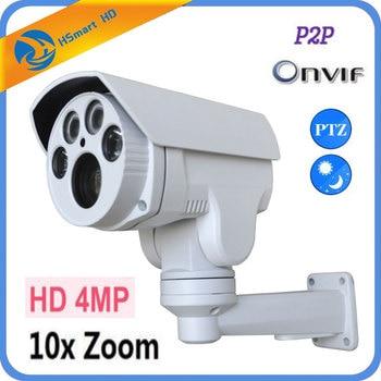 Mini Bullet PTZ IP Camera 4MP Super HD POE IP Camera Pan/Tilt
