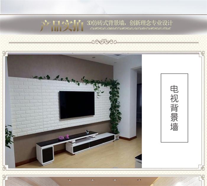 PCV 3D salon mur ceglany wzór tapety stickie dormitorium sypialnia retro wzór tapety adhesive392-F cegły 28