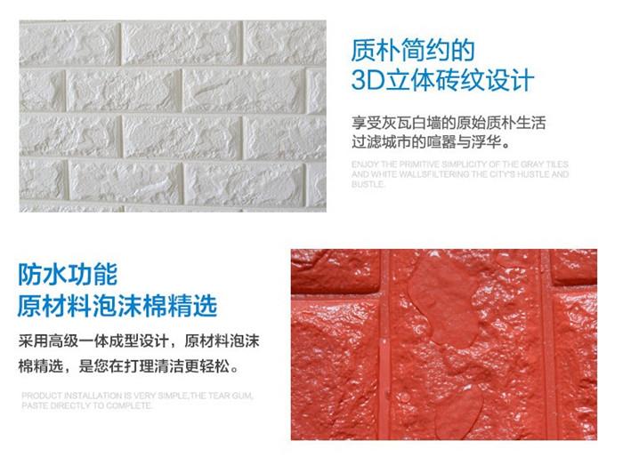 PCV 3D salon mur ceglany wzór tapety stickie dormitorium sypialnia retro wzór tapety adhesive392-F cegły 20