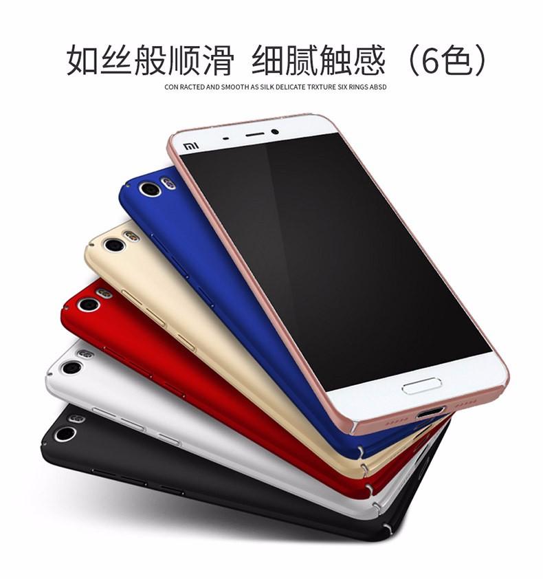 Moda dysk matte case dla xiaomi mi5 przypadki mi5s xiaomi mi 5S case mi 5 360 pełna ochrona pokrywy plastikowe etui na telefony P18 2