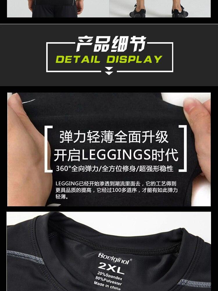 3 Sztuk Ubrania Męskie Kombinezony Sportowe Do Biegania Dla Mężczyzn Krótki kompresja Rajstopy Gym Fitness T Shirt Przycięte Spodnie Szybkie Pranie zestawy 20