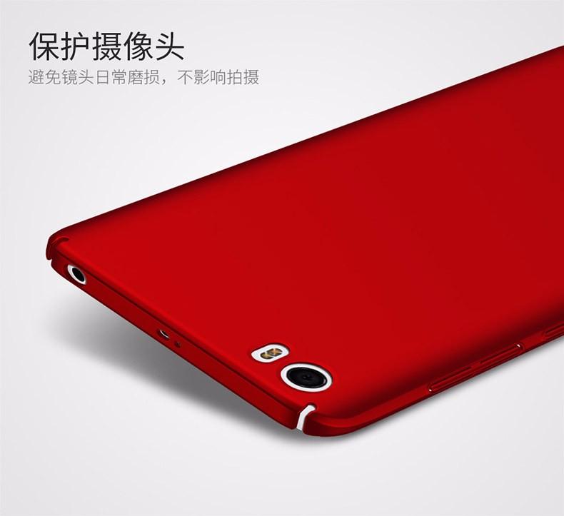 Moda dysk matte case dla xiaomi mi5 przypadki mi5s xiaomi mi 5S case mi 5 360 pełna ochrona pokrywy plastikowe etui na telefony P18 8