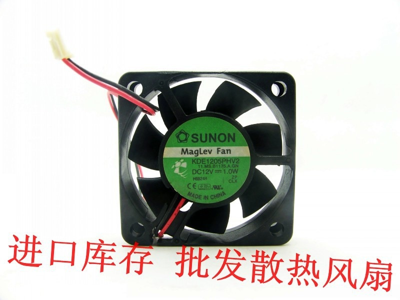 SUNON KDE1205PHV2 5015 5CM 50mm maglev fan ultra-quiet 12V 1.0W two lines