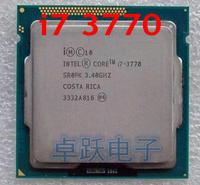 Intel Core i7 3770 3,4 GHz 8M 5.0GT/s LGA 1155 SR0PK CPU Desktop-Prozessor
