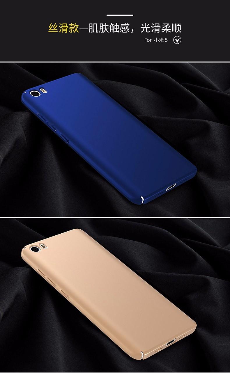 Moda dysk matte case dla xiaomi mi5 przypadki mi5s xiaomi mi 5S case mi 5 360 pełna ochrona pokrywy plastikowe etui na telefony P18 13