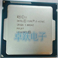 Intel core I5 4590 S I5-4590S i5 4590 S CPU Prozessor 3,0G SR1QN scrattered stücke geben verschiffen