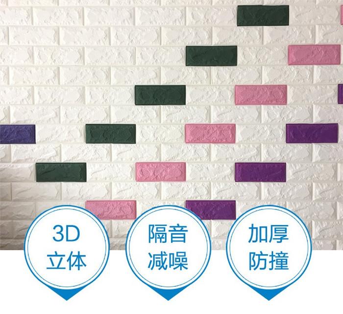 PCV 3D salon mur ceglany wzór tapety stickie dormitorium sypialnia retro wzór tapety adhesive392-F cegły 18