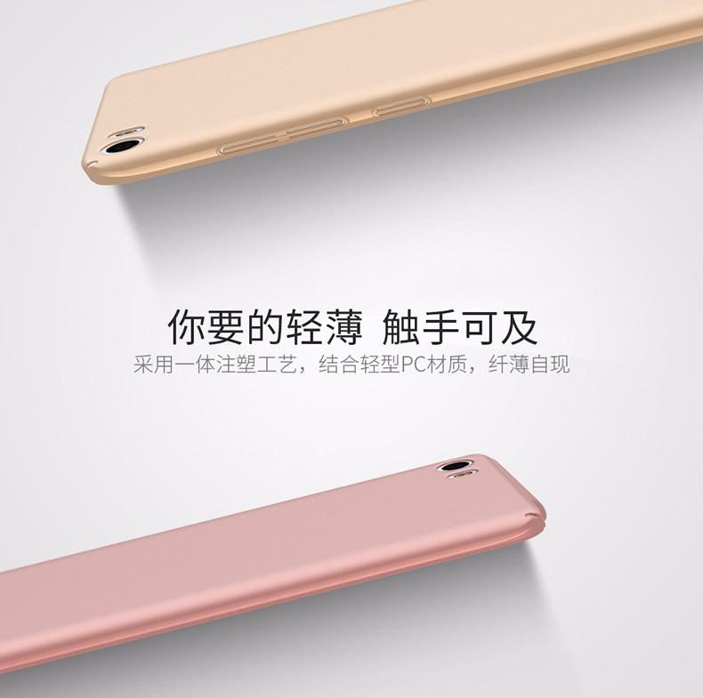 Moda dysk matte case dla xiaomi mi5 przypadki mi5s xiaomi mi 5S case mi 5 360 pełna ochrona pokrywy plastikowe etui na telefony P18 3