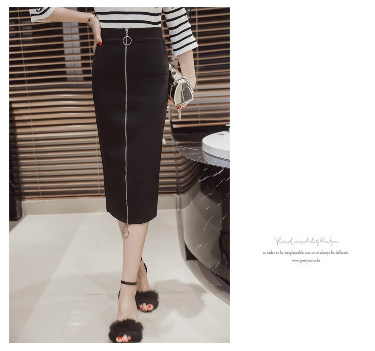 Elegant High Waist Zipper Work Office Bodycon Skirt 4