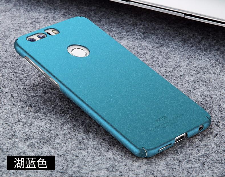 "Oryginalny huawei honor 8 msvii marki case silikonowy peeling pokrywa twardy pc back cover dla huawei honor8 przypadki 5.2"" 26"