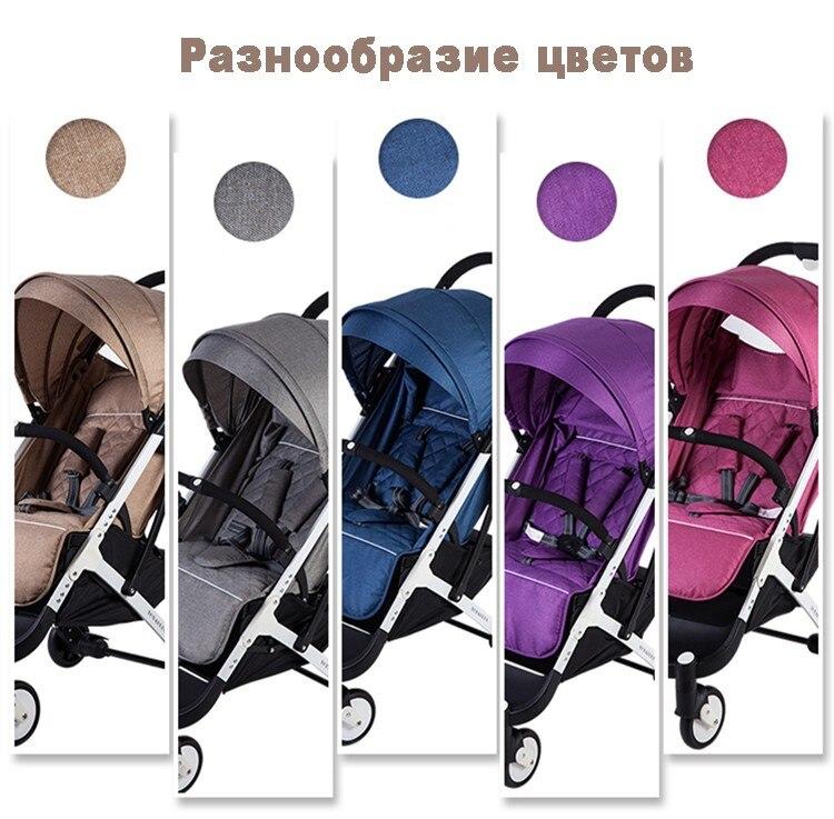 YOYA PLUS wózków dziecięcych ultra lekkie składane mogą usiąść może leżeć wysokiej krajobrazu parasol wózek dla dziecka latem i zimą 15