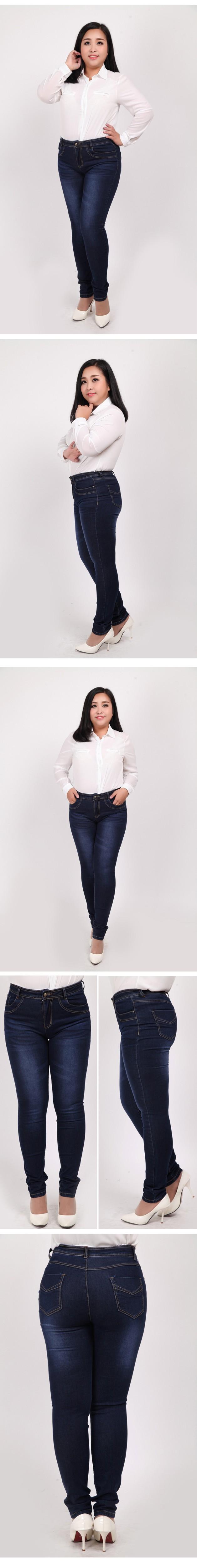 Blue color casual denim pants big size 3