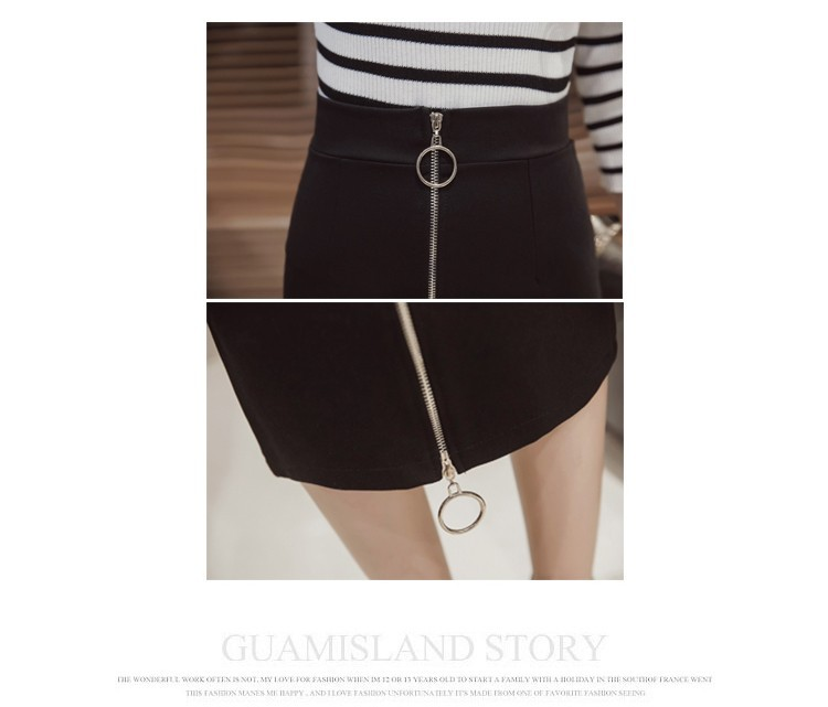 Elegant High Waist Zipper Work Office Bodycon Skirt 3